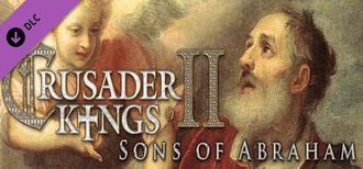 Sons of Abraham banner.jpg