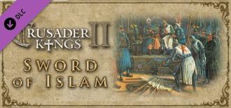 Sword of Islam banner.jpg