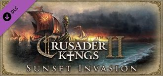 Sunset Invasion banner.jpg